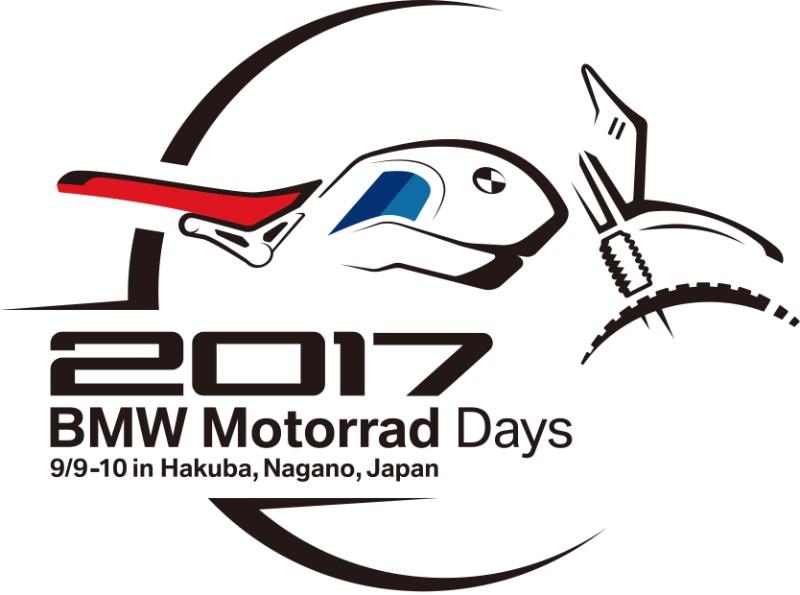 ★BMW MOTORRADを、知る、楽しむ、体験する、特別な2日間「BMW MOTORRAD DAYS JAPAN 2017」開催概要