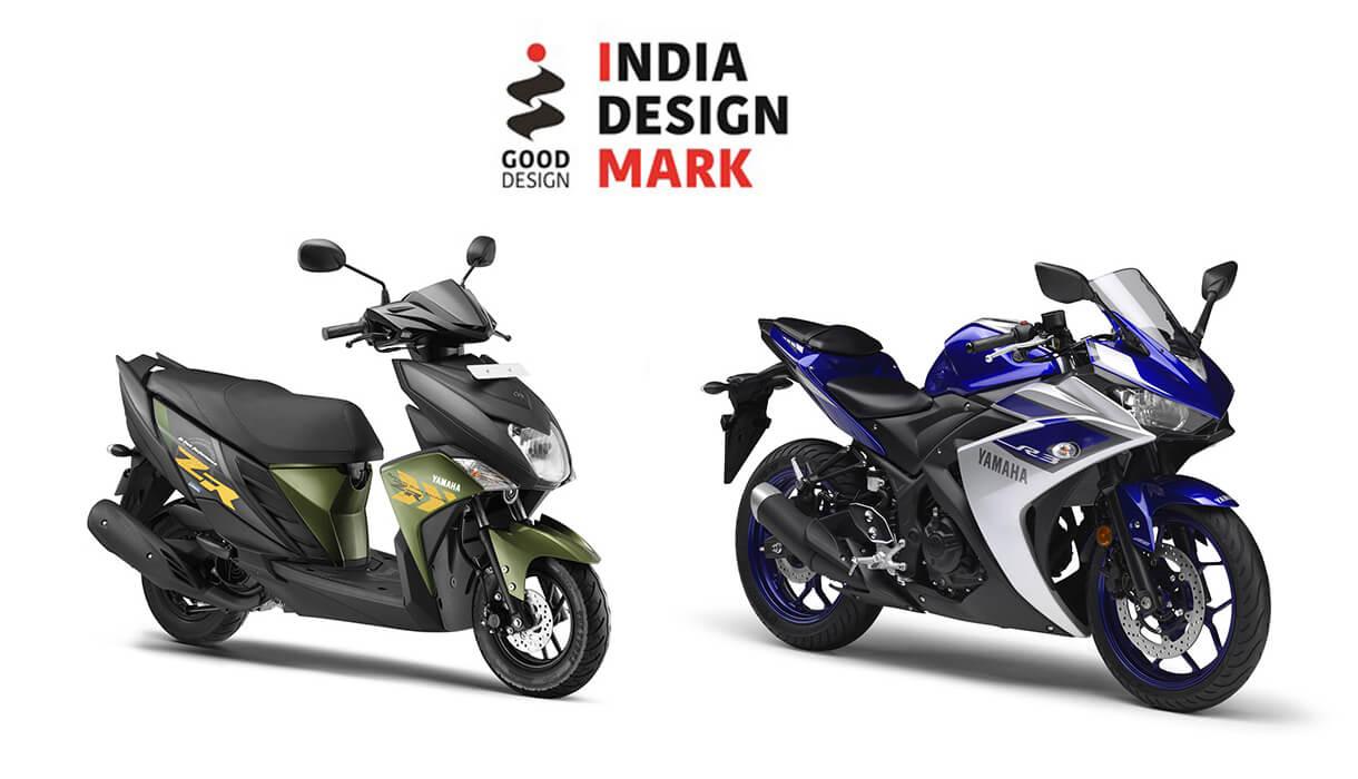 ★ヤマハ 2012年の創設から6年連続の受賞 インドのデザイン賞「インディアデザインマーク(I Mark)」を受賞