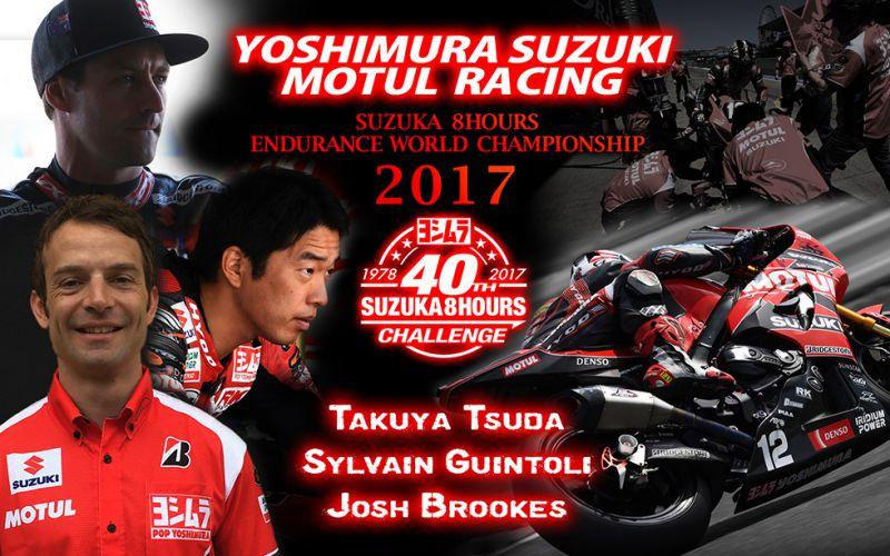★鈴鹿8時間耐久ロードレース タイヤメーカーテストトップタイムはYOSHIMURA SUZUKI MOTUL RACINGの津田拓也