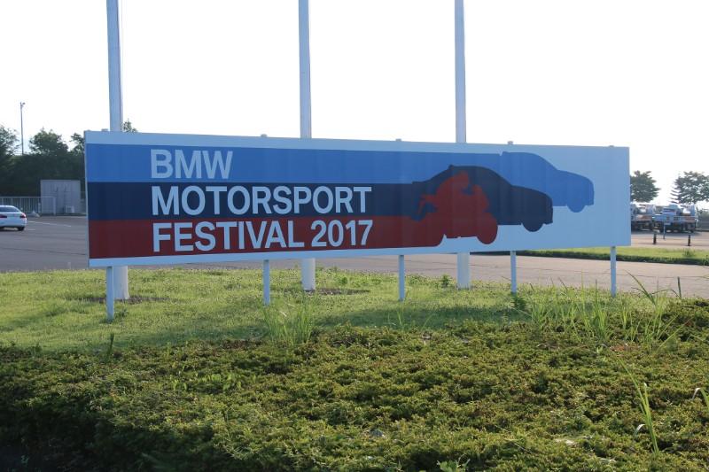 ★BMW MOTORSPORT FESTIVAL 2017開催報告