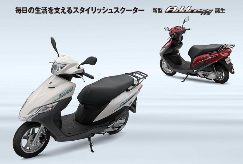 ★スズキ、新型125ccスクーター「アドレス125」を発売