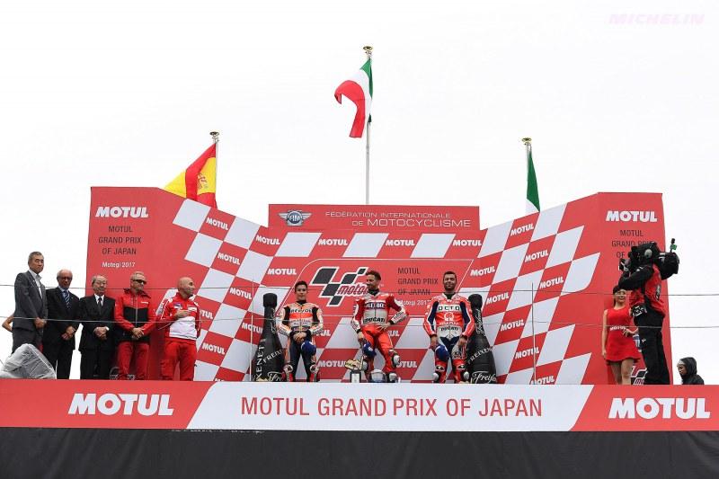 ★MotoGP2017日本GP 写真ギャラリー