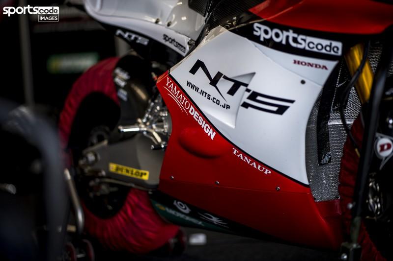 ★NTS FIM CEV Repsol Moto2 最終戦 バレンシアサーキット : 公式予選レポート