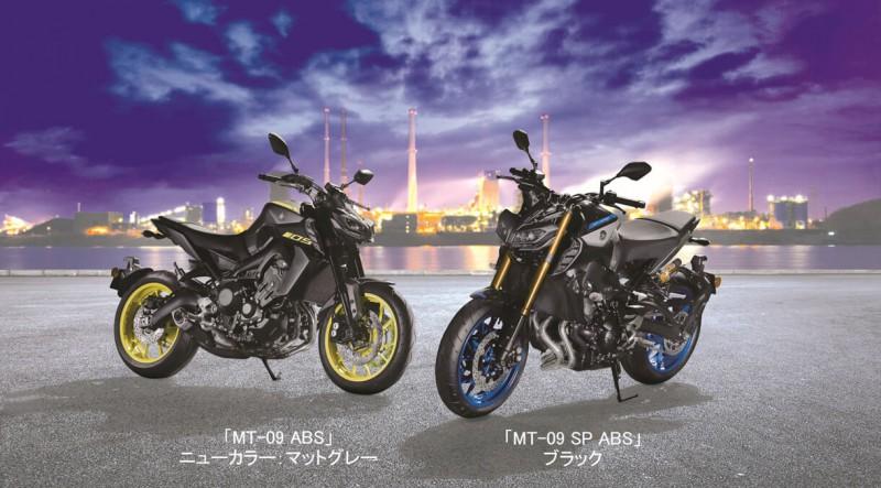 ★ヤマハ発動機 高性能サスペンションなどを採用した上級仕様「MT-09 SP」を設定 ロードスポーツ「MT-09」シリーズ 2018年モデルを発売