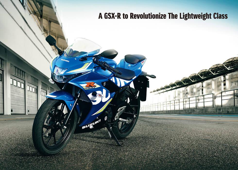 ★スズキ、GSX-Rシリーズの新型「GSX-R125 ABS」を発売