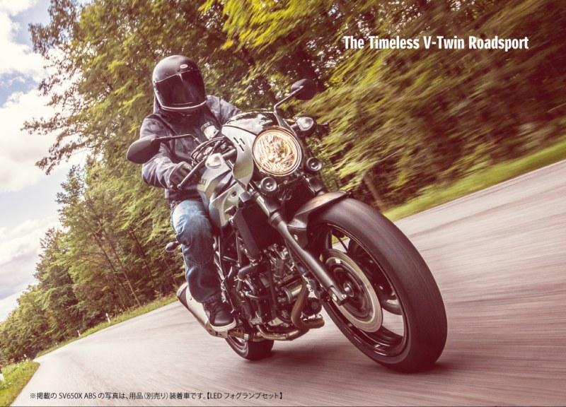★スズキ、伝統的な外観を取り入れたネオレトロの新型「SV650X ABS」を発売