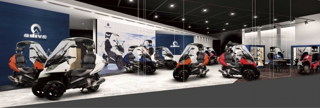 ★ヨーロッパの最新スクーターを体感できるショールームが赤坂にオープン