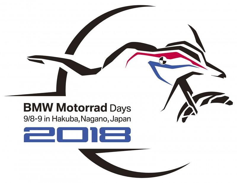 ★駆けぬける歓びが、響きあう。特別な2日間へ。「BMW MOTORRAD DAYS JAPAN 2018」開催概要