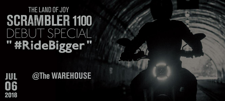 ★Scrambler 1100とスクランブラー ワールドを体感しませんか?