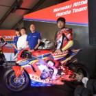 Moriwaki Althea Hondaチーム 2019年のチーム体制を発表