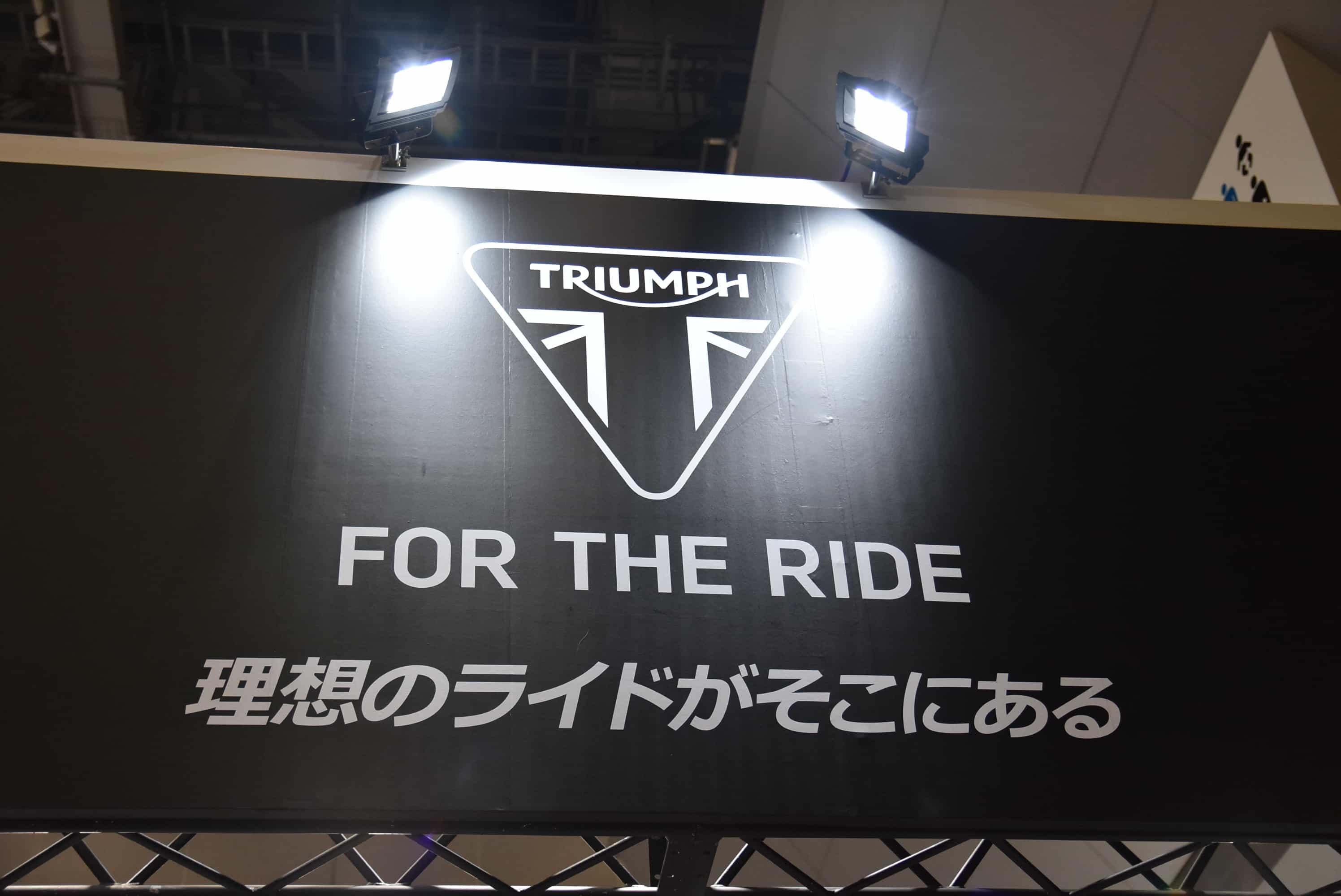 第46回東京モーターサイクルショー Triumph(トライアンフ)ブース