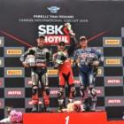 バウティスタがスーパーポールでトラックレコードを記録、レース1で優勝。ピレリの新型タイヤが1秒近いタイム更新に貢献