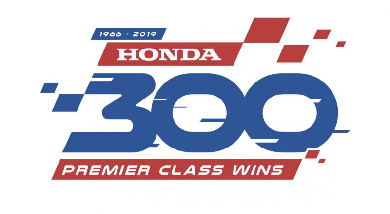 ホンダ フランスGPの優勝で最高峰クラス300勝目を達成