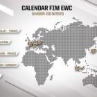 FIM EWC(世界耐久選手権)2019-2020シーズンの暫定カレンダーが発表される