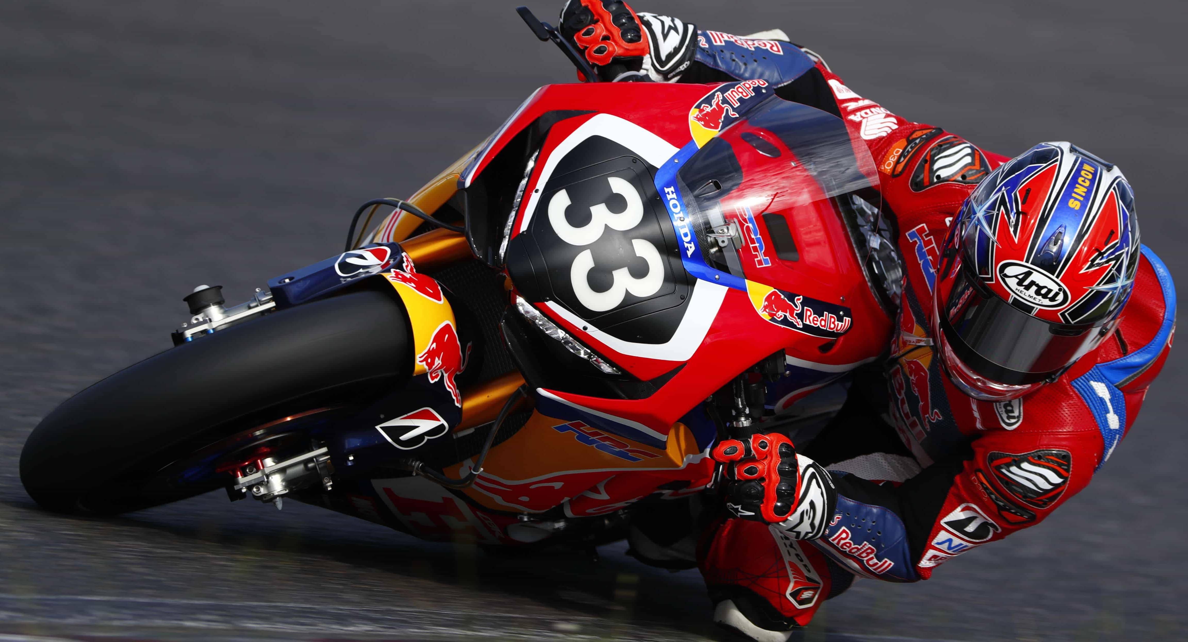 鈴鹿8耐 第1回公式合同テストが終了 トップタイムを記録したのはRed Bull Honda