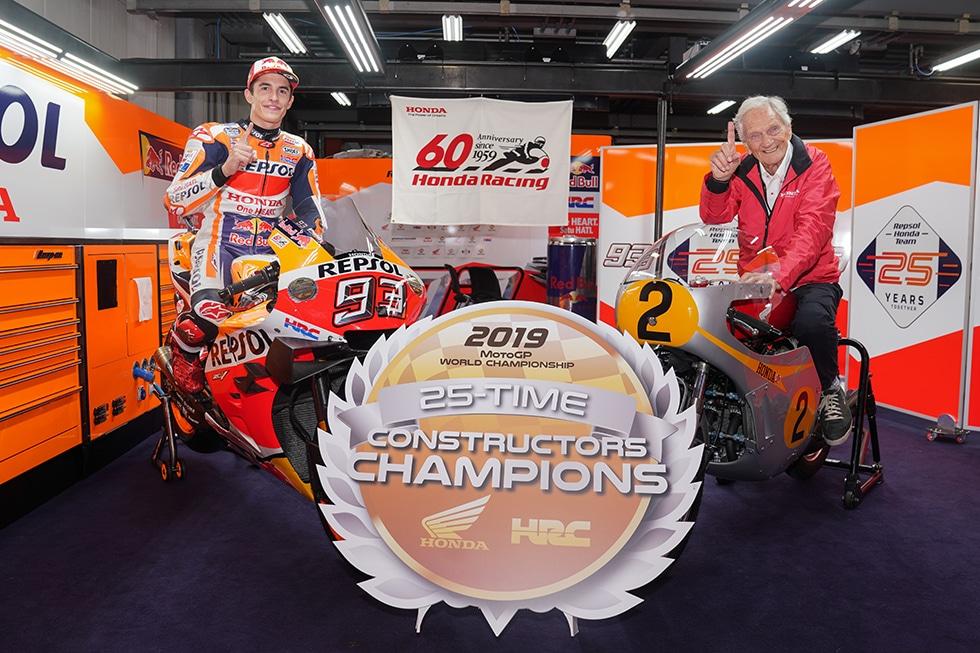 MotoGP2019 ホンダ最高峰クラスで25回目のコンストラクターズタイトルを獲得