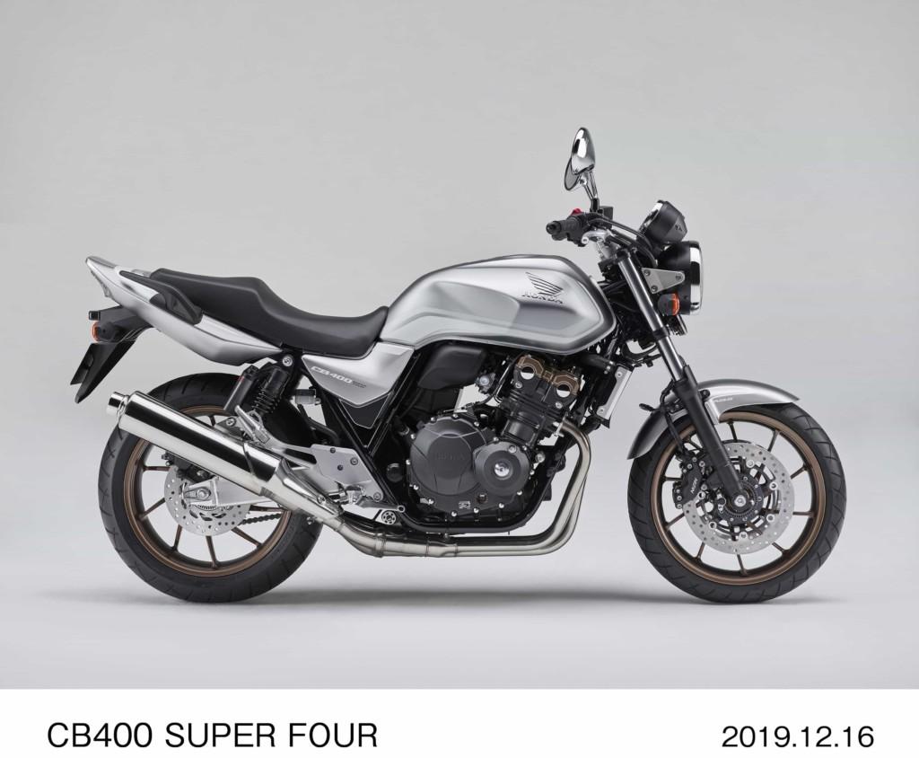 CB400 SUPER FOUR