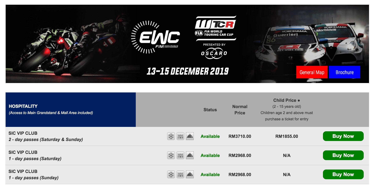 12月13日〜15日にかけてFIM 世界耐久選手権(EWC)セパン8時間耐久レースが開催