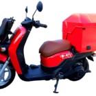 日本郵便株式会社 郵便配達業務にホンダBENLY e:(ベンリィ イー)を導入