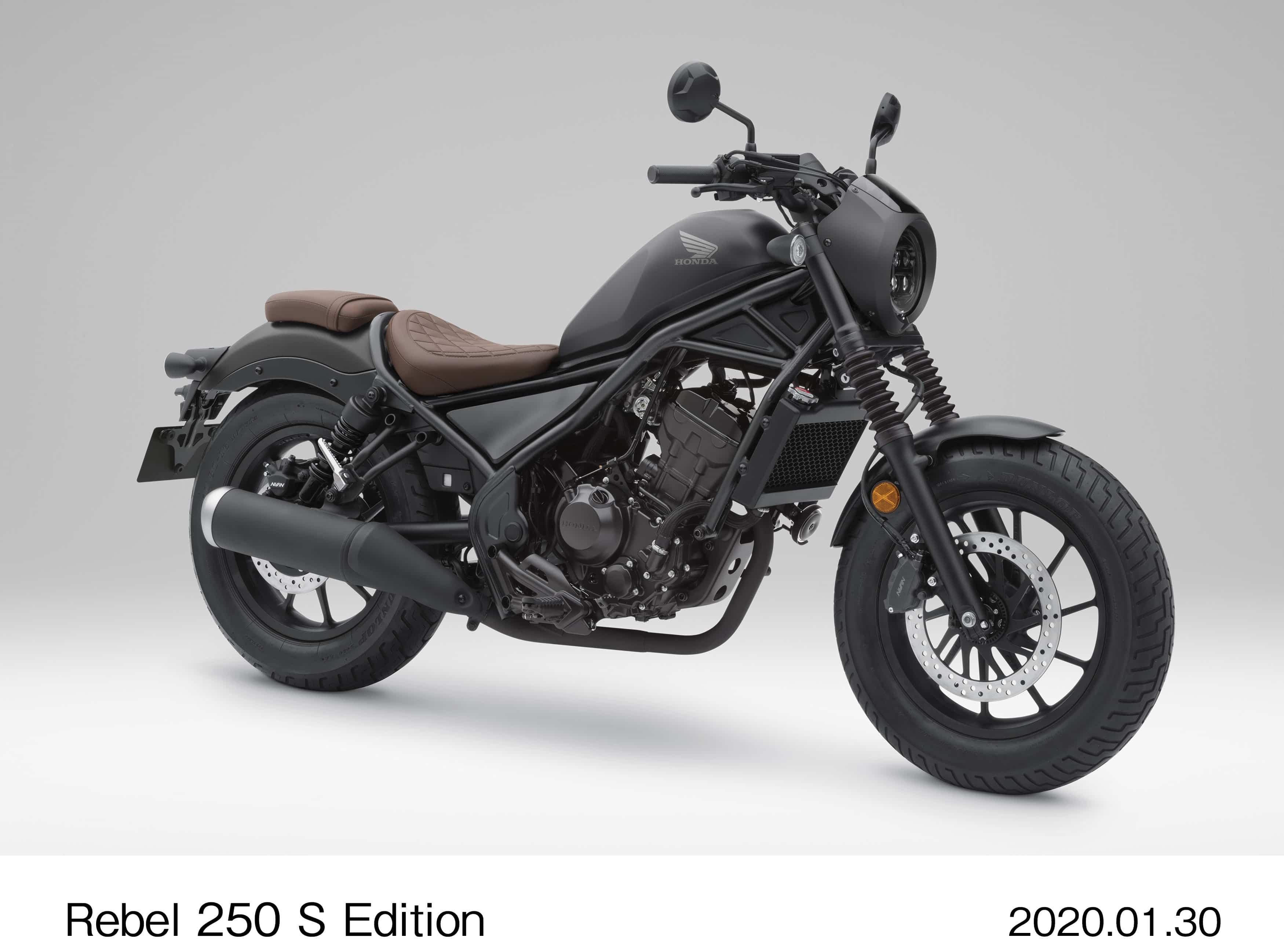 ホンダ クルーザーモデルのRebel 250を仕様変更、Rebel 250 S Editionを新たに発売
