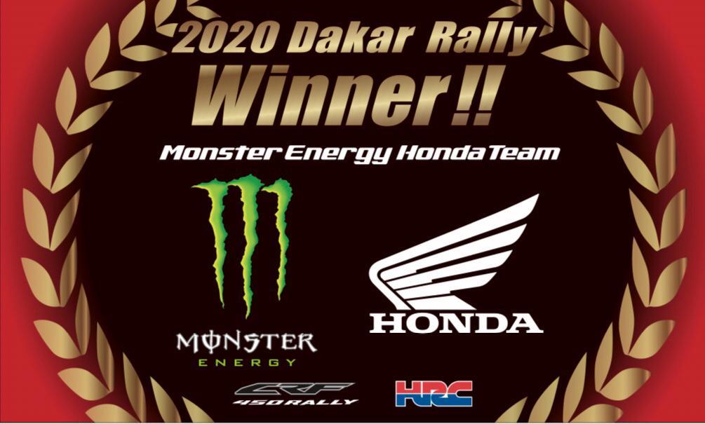 ダカール・ラリー2020 ホンダのリッキー・ブラベックが総合優勝 ホンダは1989年以来31年ぶりのダカール総合優勝