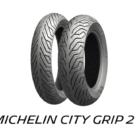 ミシュラン(MICHELIN) 2020年春よりMICHELIN CITY GRIP 2(ミシュラン シティー グリップ ツー)を発売
