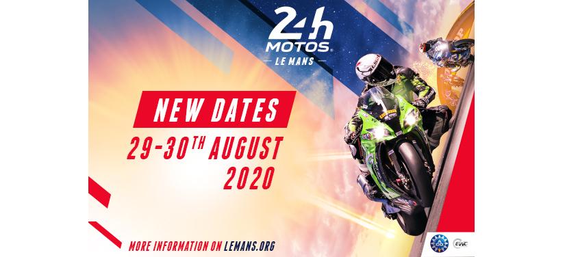 ル・マン24時間耐久レースの開催日程が変更