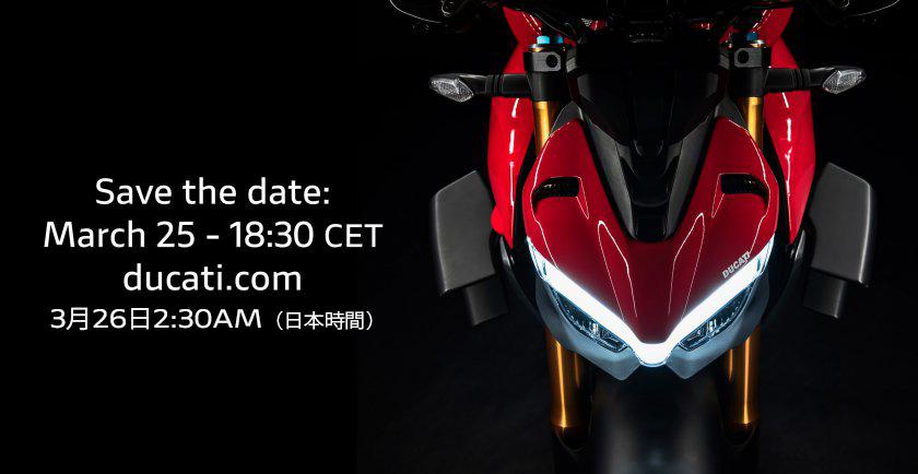 Ducati ストリートファイター V4のライブ・ストリーミング・プレゼンテーションを実施