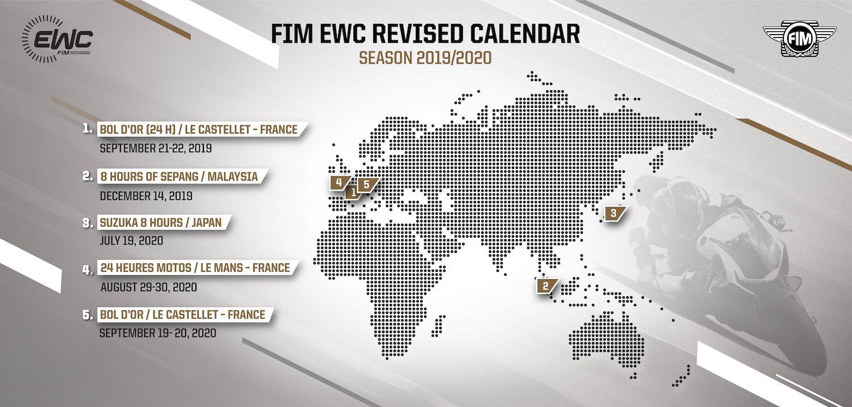 再改定版 FIM世界耐久選手権2019-2020年カレンダー