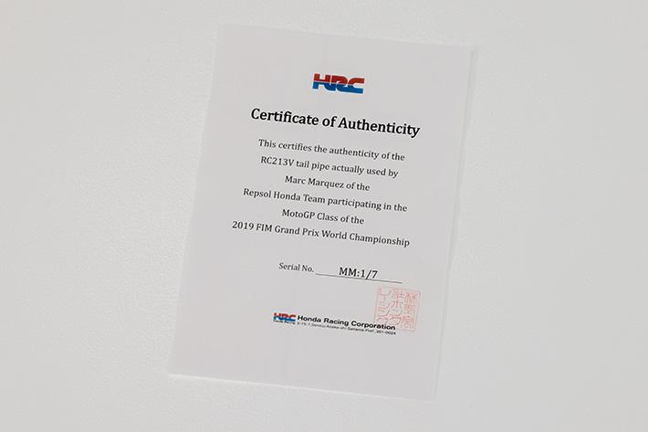 HRC マルク・マルケスが使用したRC213Vのテールパイプを限定販売