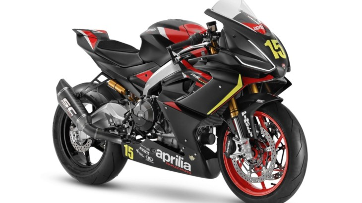 apriliaからRS660のサーキット仕様車である RS660 Trofeoが登場