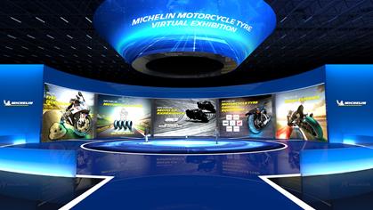 ミシュラン、初の2輪用タイヤのバーチャル展示会「MICHELIN 2WHEEL VIRTUAL EXHIBITION」開催