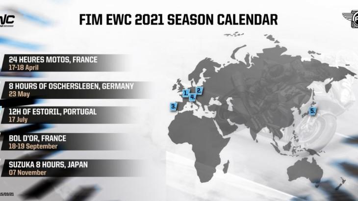 世界耐久選手権(EWC)の開催日程が変更、鈴鹿8耐は11月開催の最終戦