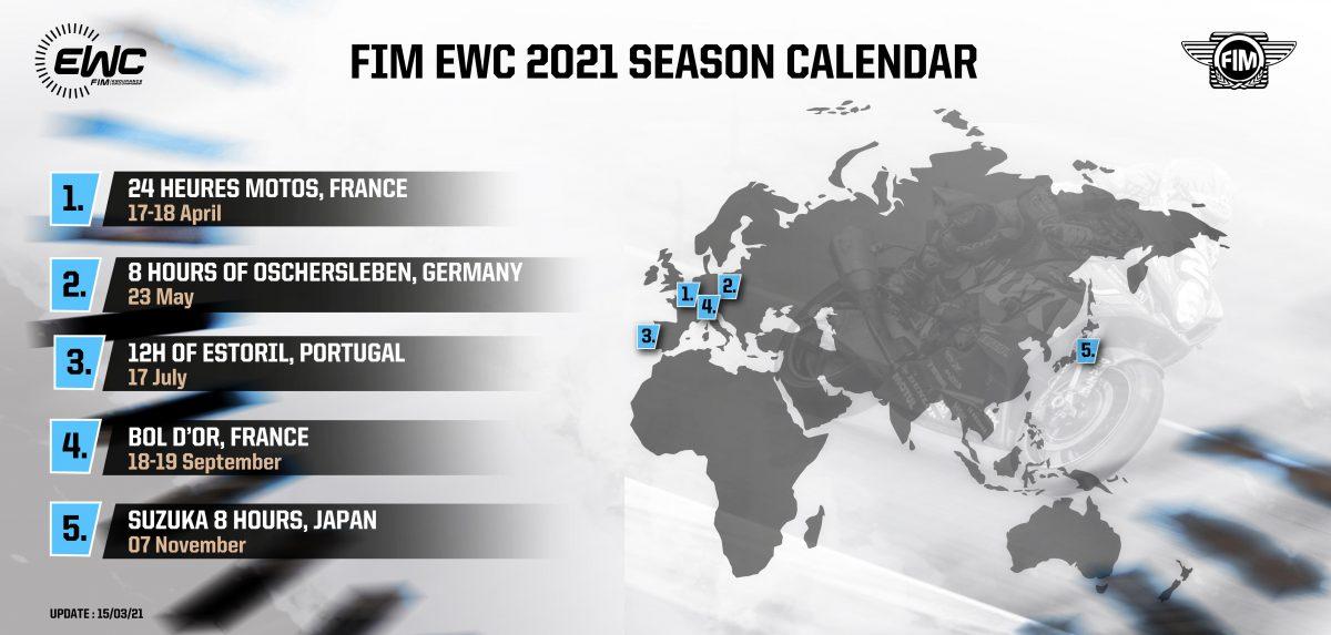 世界耐久選手権(EWC)の開催日程が変更、鈴鹿8耐は11月開催の最終戦となる