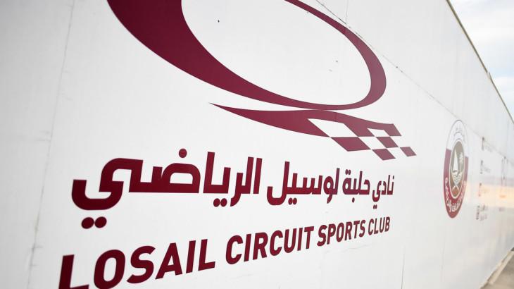 MotoGP2021 カタールでシェイクダウン・テストが開始