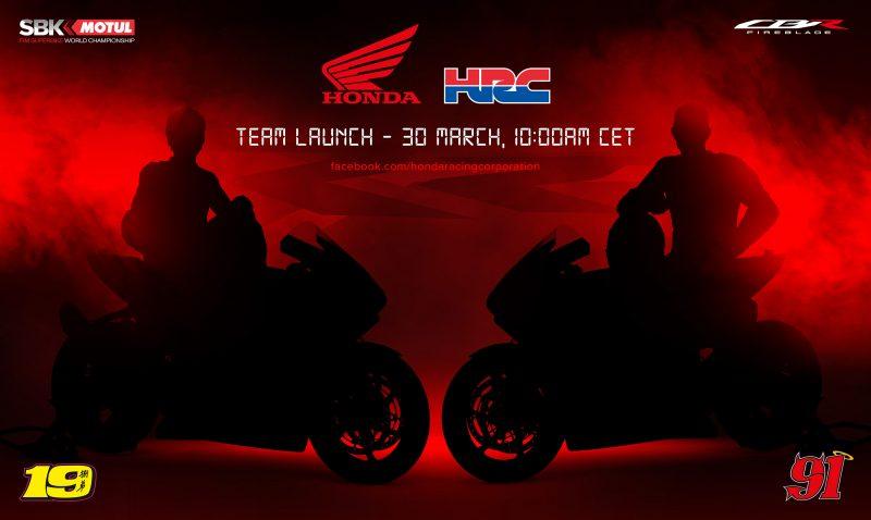 チームHRC オンライン・チームプレゼンテーションを3月30日に開催