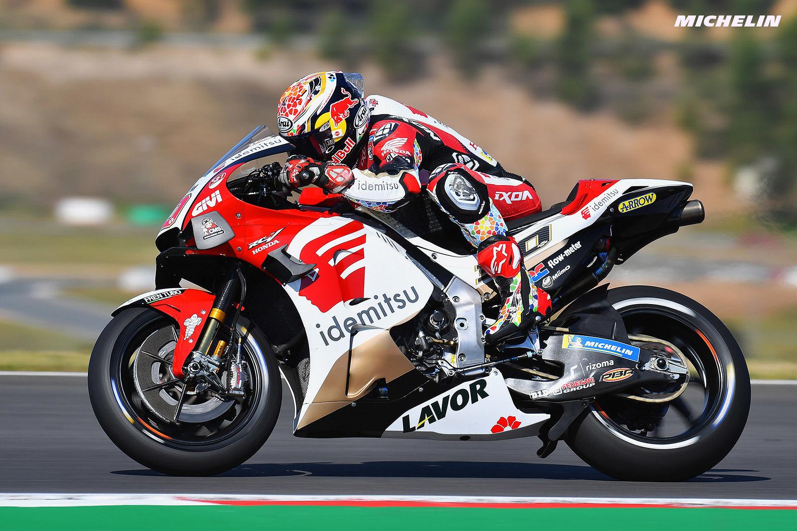 MotoGP2021ポルトガルGP 中上 貴晶「とりあえずレースには出場したい」
