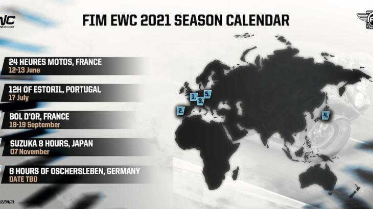 ル・マン24時間耐久ロードレースの6月開催、オッシャースレーベンの延期が決定