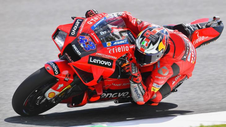 MotoGP2021イタリアGP 初日総合10位ジャック・ミラー「まるでMoto3のような状況だった」