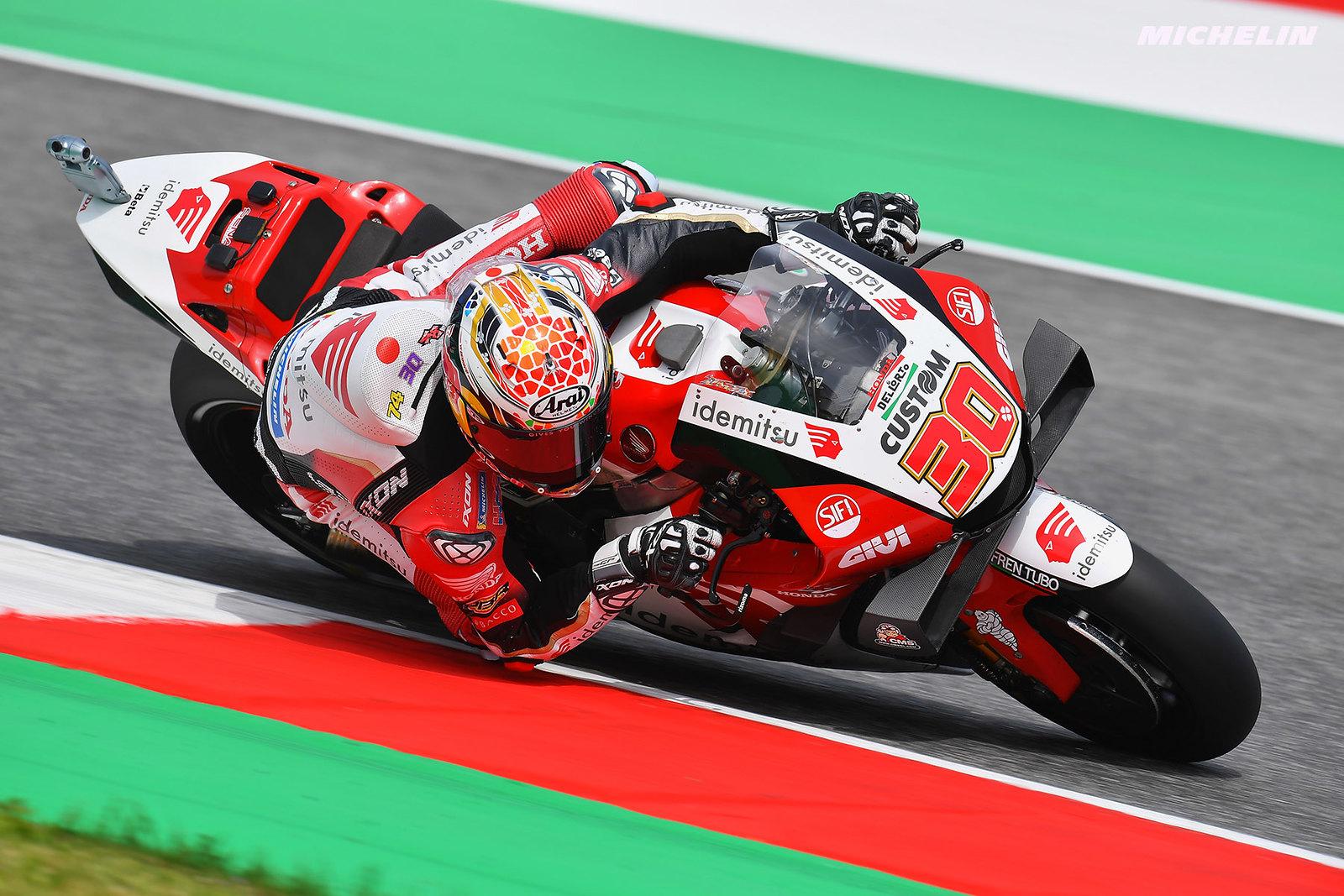 MotoGP2021イタリアGP 15位中上 貴晶「Q2に進出出来るポテンシャルはあった」