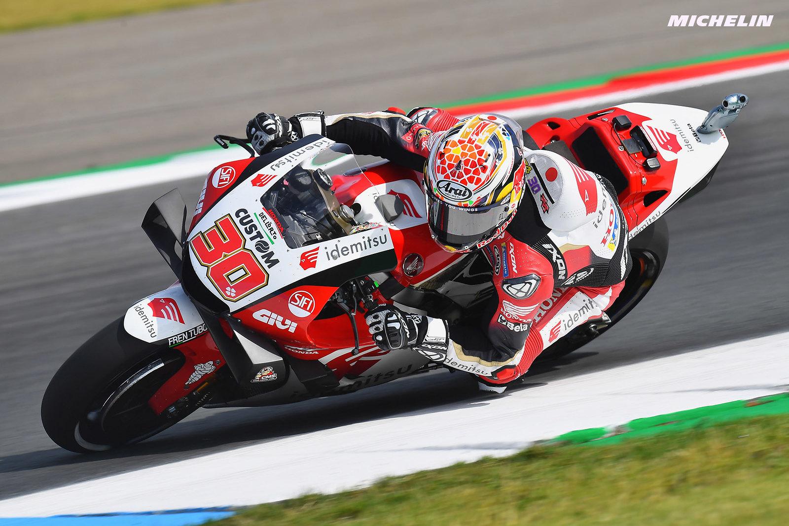 MotoGP2021 オランダGP 予選4位中上 貴晶「フロントローに接近出来ると思わなかった」