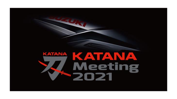 スズキ KATANAミーティング2021をオンラインで開催、合わせて限定オリジナルグッズを予約販売