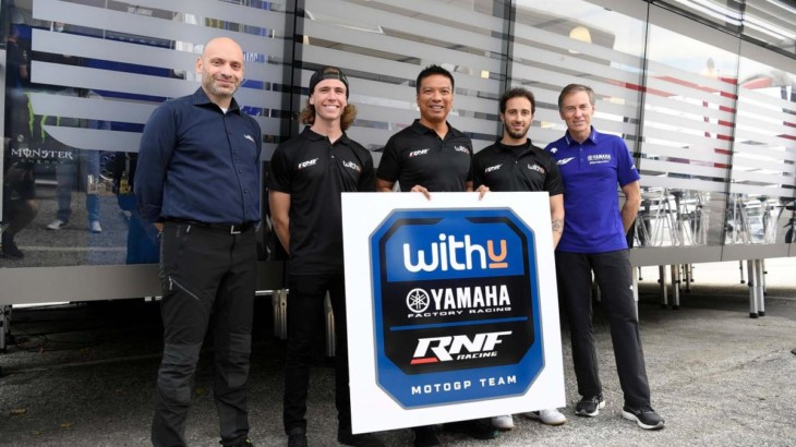 WithU Yamaha RNF MotoGP Team 2022年からヤマハサテライトチームとして正式にMotoGPに参戦